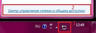 kak_uznat_ip_routera1.jpg