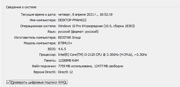 miracast-windows-10-kak-vklyuchit_5.jpg
