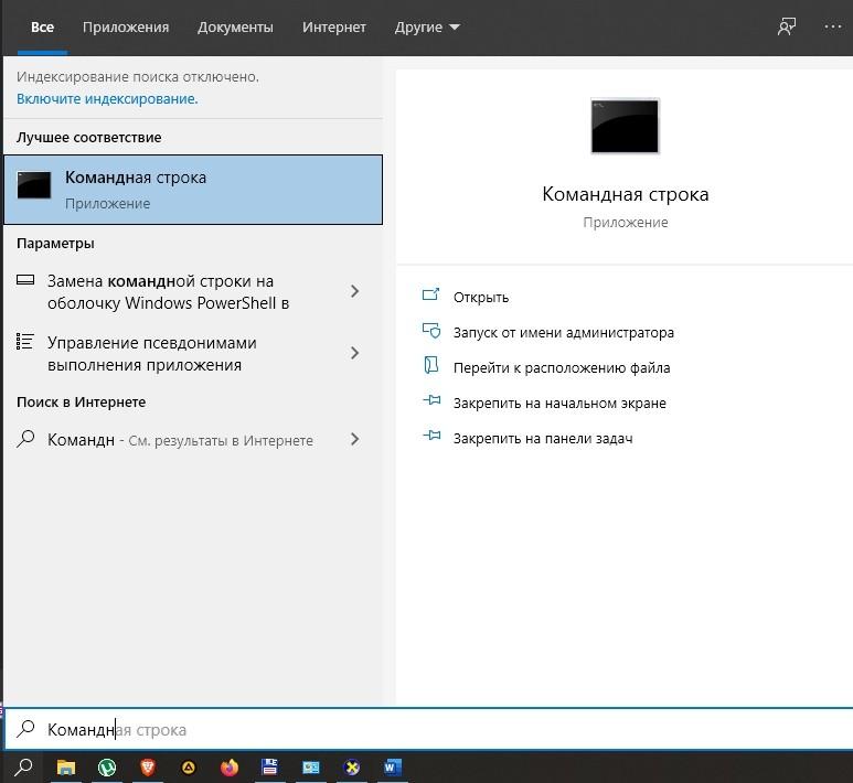 miracast-windows-10-kak-vklyuchit_15.jpg