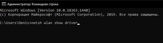 miracast-windows-10-kak-vklyuchit_16.jpg