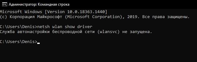 miracast-windows-10-kak-vklyuchit_17.jpg