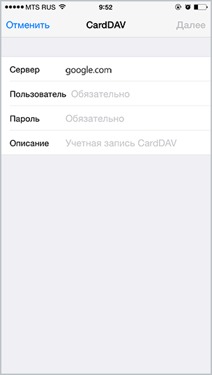 android-contacts-carddav.png