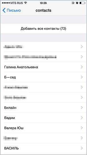 import-contacts-mail-app.png