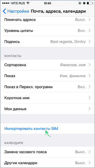 import-sim-contacts-iphone.png