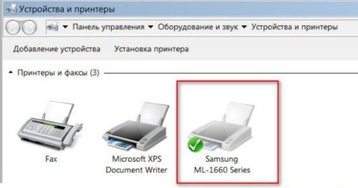 kak-podkljuchit-printer-k-noutbuku-77b9d99.jpg