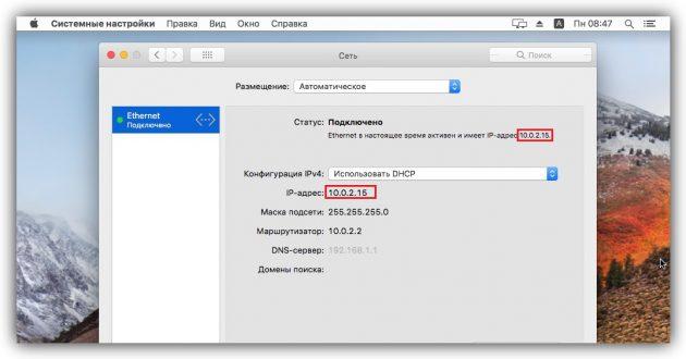 mac2_1522651301-630x330.jpg