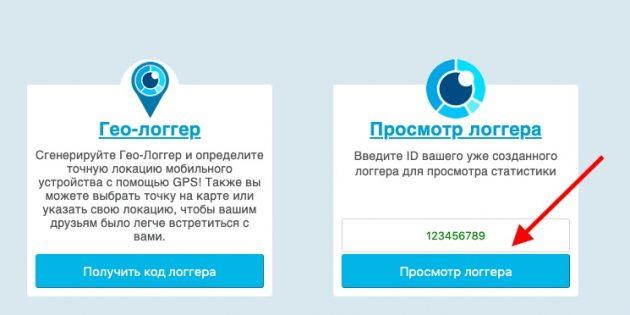 ClQ13id6tto_1569504685-e1569504715384-630x315.jpg