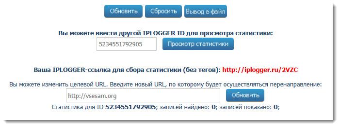 kak-uznatj-chuzhoyj-IP-.jpg