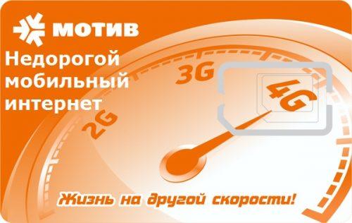 4-5-e1496003398355.jpg