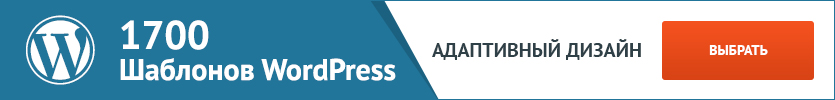 wordpress-themes-ru.jpg