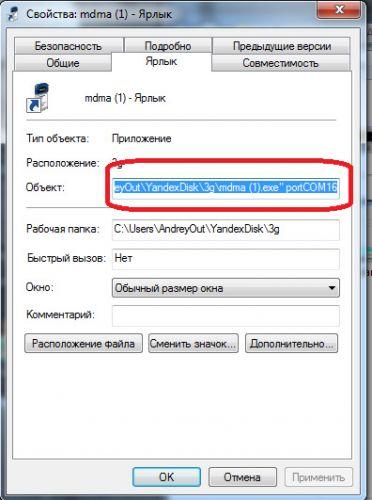 mdma-port2.jpg