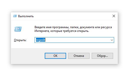 inet_fix_6.png