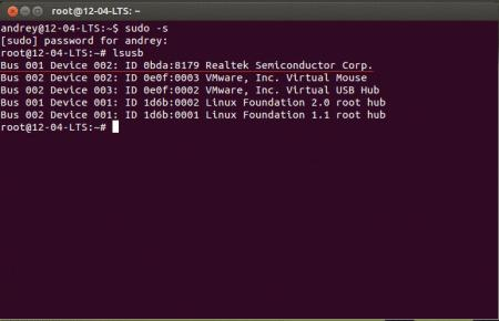 wi-fi-ubuntu-003-thumb-450x290-3428.jpg