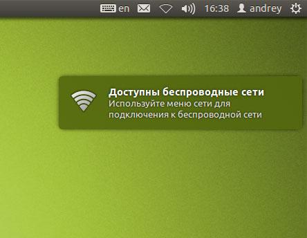 wi-fi-ubuntu-005.jpg