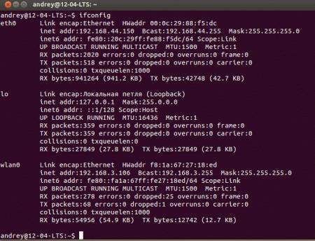wi-fi-ubuntu-006-thumb-450x344-3435.jpg