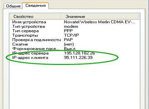3g-modem-ip-2.png