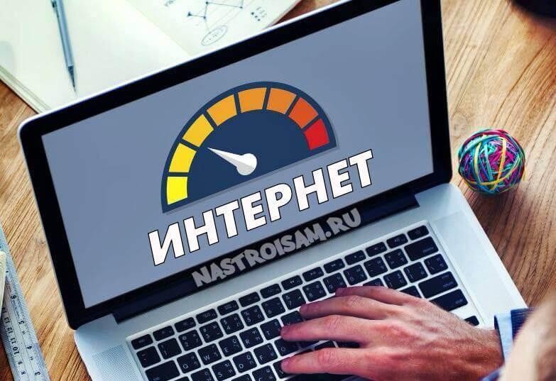 internet-speed-03.jpg
