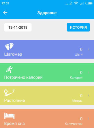 setracker-step-by-step-guide-for-smart-watch-with-gps-7.jpg