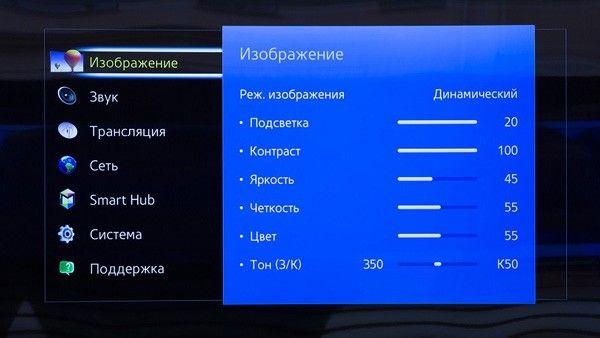 nastrojka-Smart-TV3.jpg