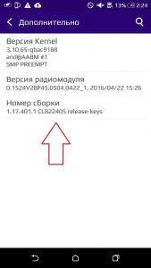 kak-podklyuchit-telefon-k-televizoru-cherez-usb_3-169x300.jpg