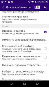 kak-podklyuchit-telefon-k-televizoru-cherez-usb_4-169x300.jpg