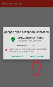 kak-podklyuchit-telefon-k-televizoru-cherez-usb_5-184x300.jpg
