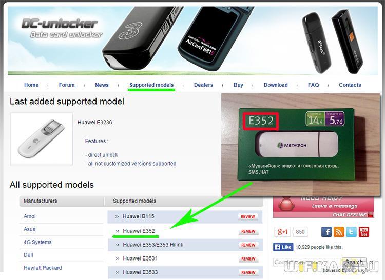 kak-proshit-megafon-modem.jpg