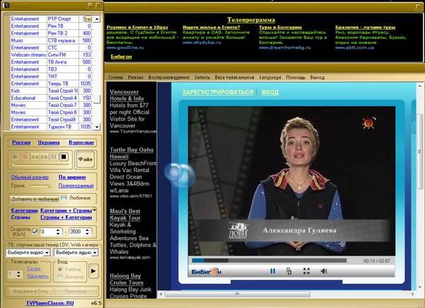 tv-pleer-classic.jpg
