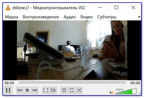 Izobrazhenie-est-kamera-rabotaet.png