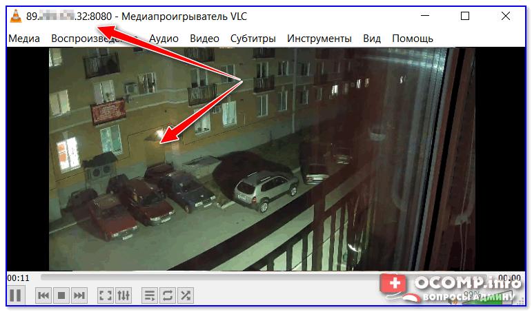 Mashina-pod-kontrolem.png