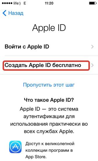 kak-nastroit-iphone-%E2%84%965.jpg