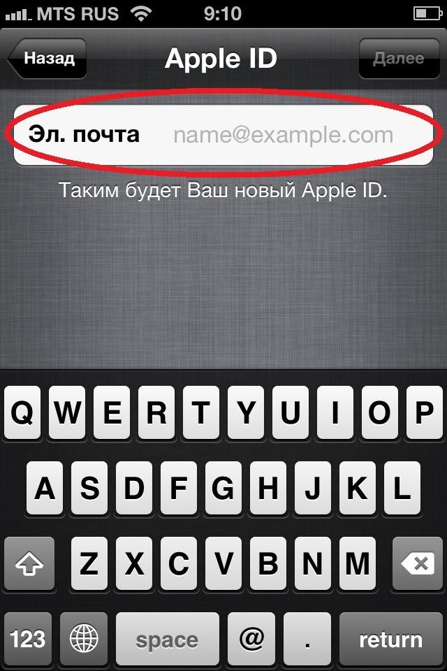 kak-nastroit-iphone-%E2%84%967.jpg