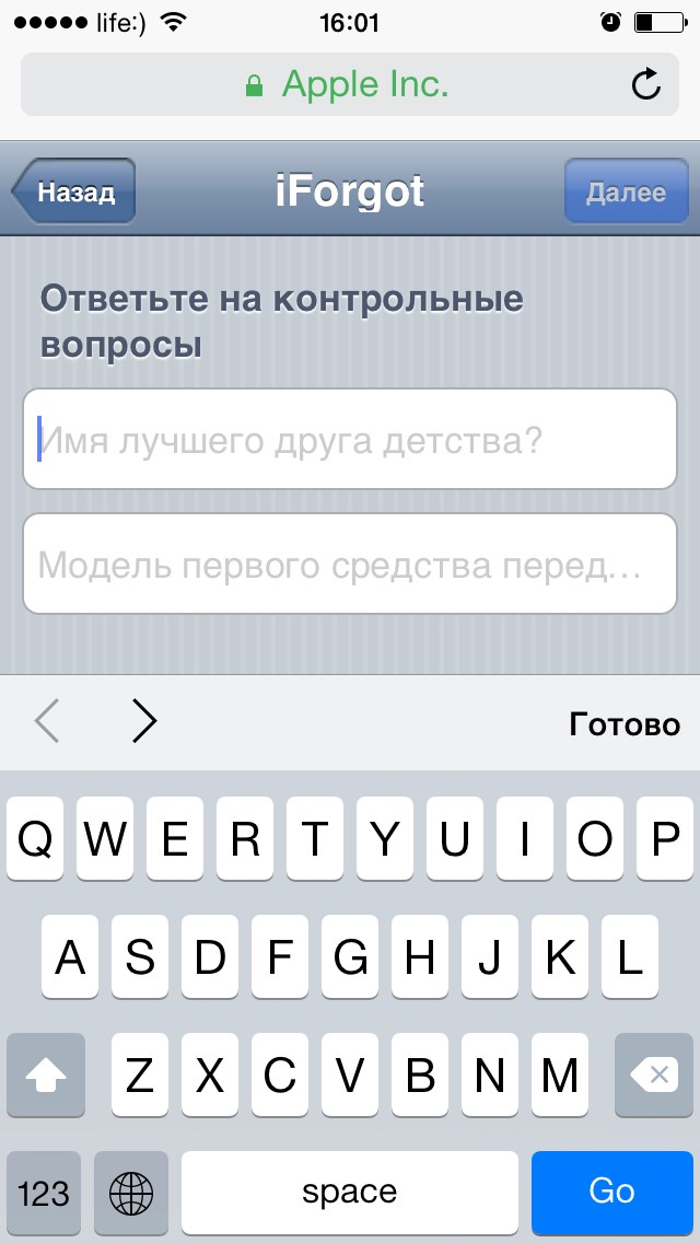 kak-nastroit-iphone-%E2%84%969.jpg