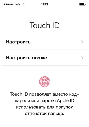 kak-nastroit-iphone-%E2%84%9613.jpg