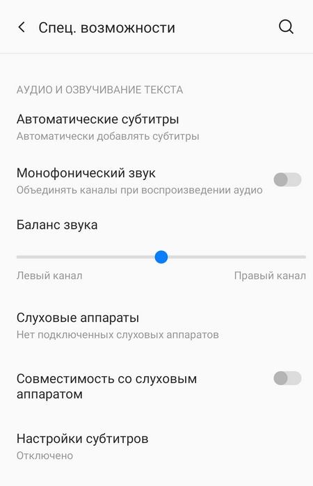 accessibility-smartphone-3.jpg