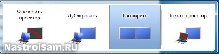 notebook-win-p.jpg