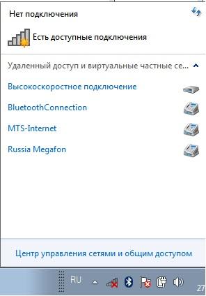 Выбор-сети..jpg