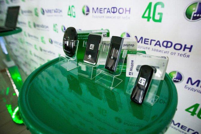 kak-podklyuchit-4g-megafon.jpg