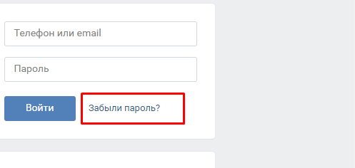 vkpar1.png