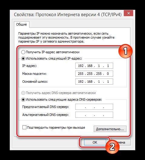 Nastroyki-maski-seti-dlya-videoregistratora-na-PK.png