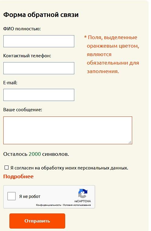telefon-goryachej-linii-motiv4.jpg