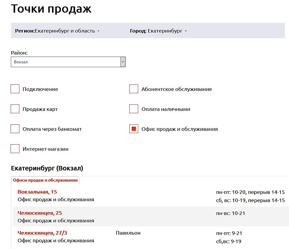 telefon-goryachej-linii-motiv5.jpg