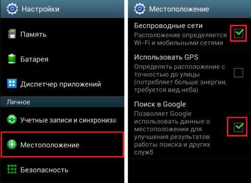 1-find-phone.jpg