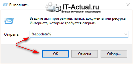 How-to-fix-skype-not-calling-7.png
