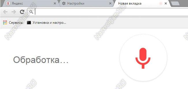 okay-google-on-pc-06.jpg