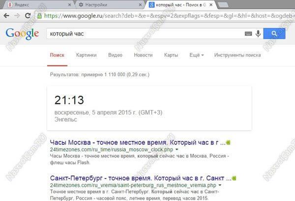 okay-google-on-pc-07.jpg