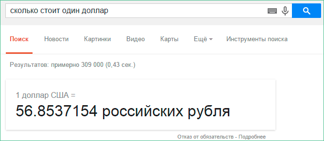 google-voice-command-example.png