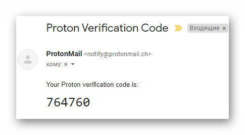 protonvpn_15.jpg