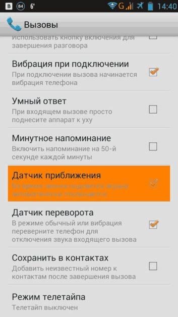 datchik-priblizheniya2.jpg