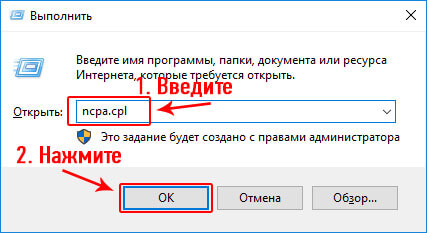 nastroyka-routera-tp-link-3.jpg